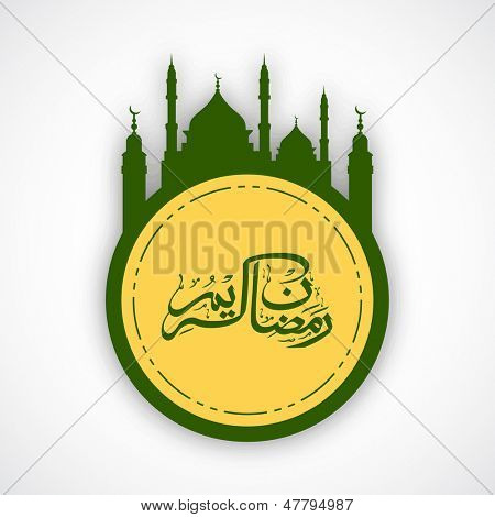 Arabic Islamic calligraphy of text Ramadan Kareem with mosque design on abstract grey background.