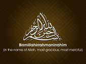 stock photo of allah  - Arabic Islamic calligraphy of dua - JPG