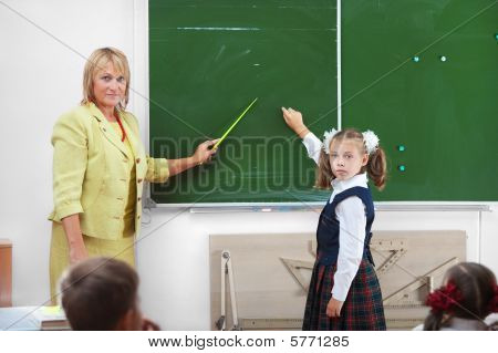 At The Blackboard