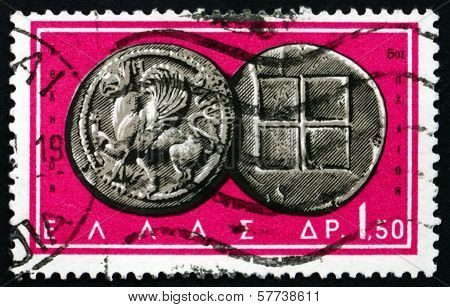 Postage Stamp Greece 1963 Griffin And Square, Coin