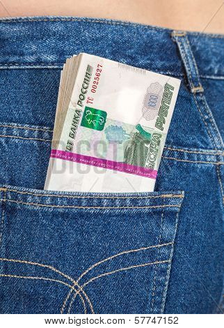Stack Of Russian Rouble Bills In The Back Jeans Pocket