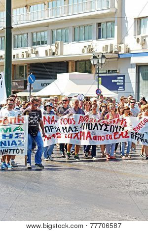 Greek Are Protesting Against The New Austerity Measures and the job losses in Athens, Greece