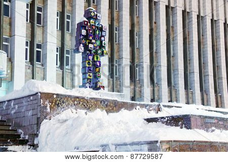Perm, Russia - Jan 11, 2014: Modern Man Sculpture Near Administration Building. Project Perm - Cultu