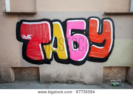 Colorful Graffiti On The Wall, Means Taboo In Russian