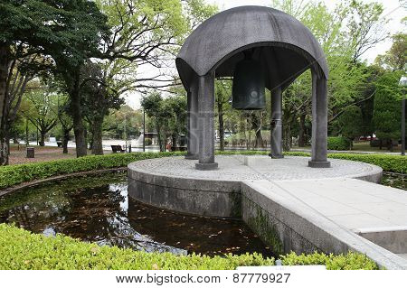 Peace Memorial Hiroshima