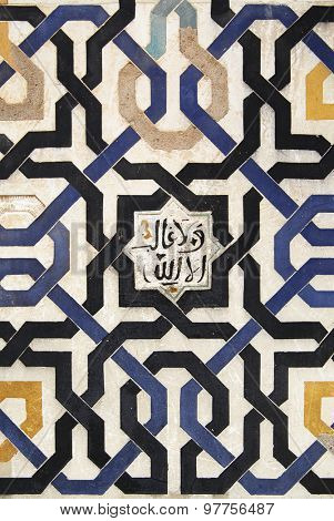 Ancient moorish pattern on the wall (14th century), may be used as background