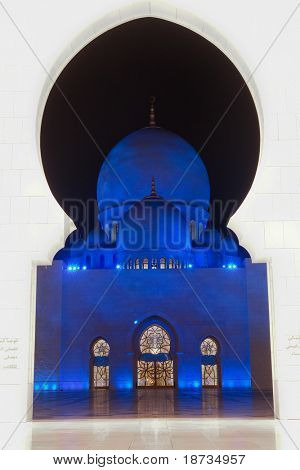 Shaikh zayed mosque in Abu Dhabi, UAE, Middle East