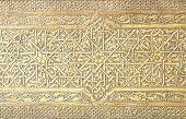 Islamic art patterns on a historic mosque door