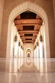 Muscat - Oman, Sultan Qaboos Grand Mosque - Courtyard