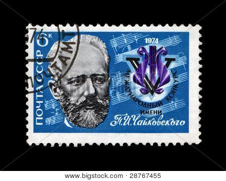 Ussr - Circa 1974: Cancelled Stamp Printed In The Ussr, Shows Russian, Soviet Composer Chaikovsky
