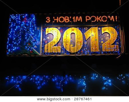 Happy New Year 2012! Text On Ukrainian, Illumination Details