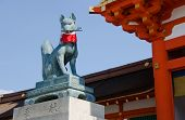 pic of inari  - Fox statue at the Fushimi Inari taisha Shrine in Kyoto Japan - JPG