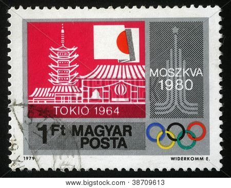 HUNGARY - CIRCA 1979: The stamp printed in Hungary shows Olympiad in Moscow in 1980, circa 1979