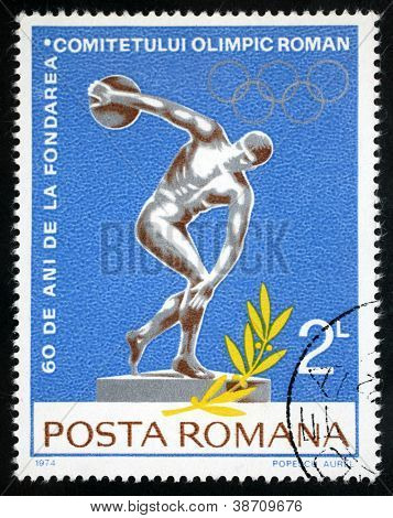 ROMANIA CIRCA 1974: A stamp printed in Romania dedicated to the sixtieth anniversary of the Romanian Olympic Committee, circa 1974