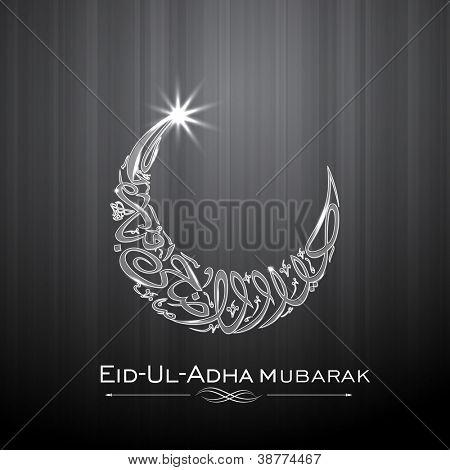 Eid Ul Adha Mubarak or Eid Ul Azha Mubarak, Arabic Islamic calligraphy for Muslim community festival. EPS 10.