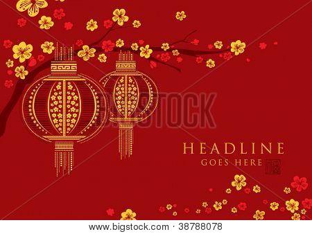 vector van abstracte Chinees Nieuwjaar afbeelding en achtergrond