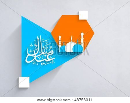 Tag, label or sticker with Arabic Islamic calligraphy of text Eid Mubarak for Muslim community festival.