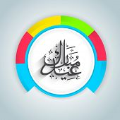 Arabic Islamic calligraphy of text Eid Mubarak on tag, label or sticker for Muslim community festiva