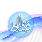 Tag, sticker or label design with arabic islamic calligraphy of text Eid Mubarak on colorful wave ba