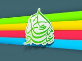 Tag, label or sticker with arabic Islamic calligraphy of text Eid Mubarak on colorful abstract backg