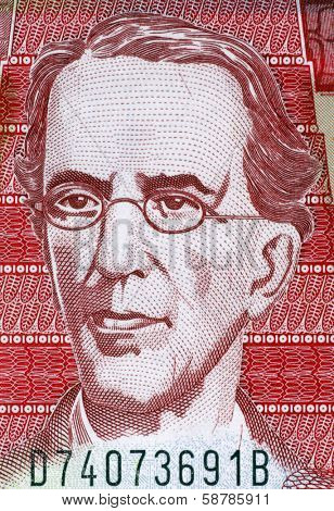 GUATEMALA - CIRCA 2008: Miguel Garcia Granados (1809-1878) on 10 Quetzales 2008 banknote from Guatemala. President of Guatemala during 1871-1873.
