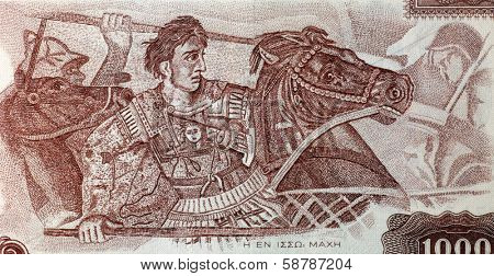 GREECE - CIRCA 1956: Alexander The Great in Battle on 1000 Drachmai 1956 Banknote from Greece.