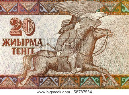 KAZAKHSTAN - CIRCA 1993: Equestrian Hunter on 20 Tenge 1993 Banknote from Kazakhstan.