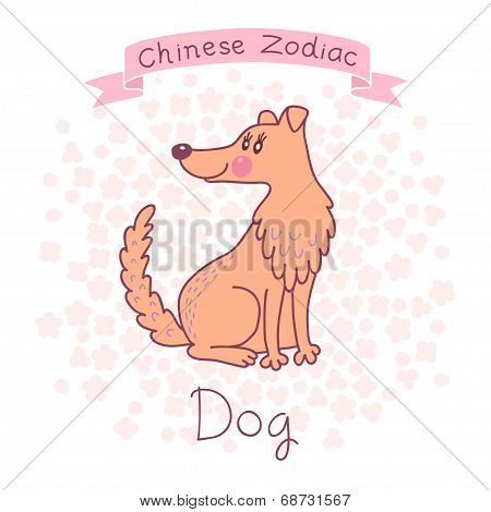 Chinese Zodiac - Dog