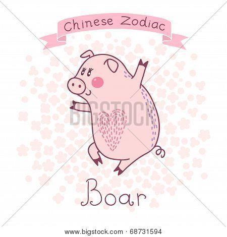 Chinese Zodiac - Boar