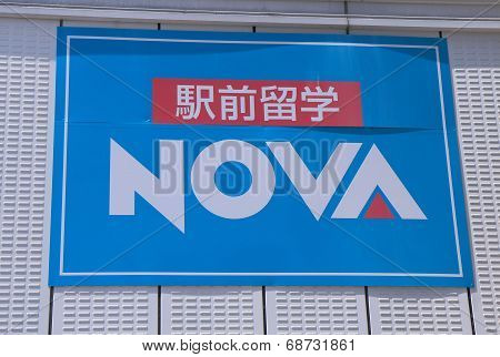 Nova English Language school Japan