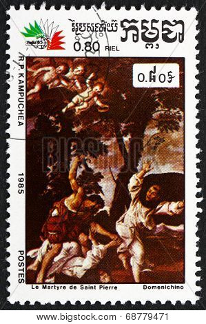 Postage Stamp Cambodia 1985 Martyrdom Of St. Peter Martyr