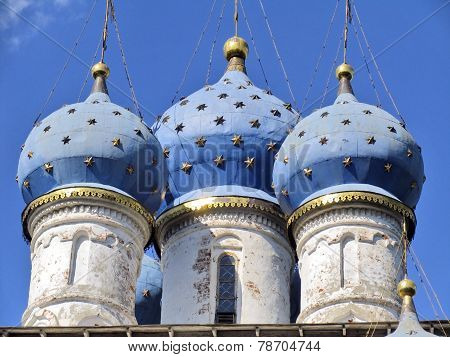 MOSCOW, RUSSIA - JULY 19, 2014: Domes of church of Our Lady of Kazan. Listed building. Mid-XVII c.