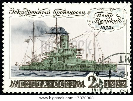 "Vintage  Postage Stamp. Squadron Battleship "" Peter The Great """