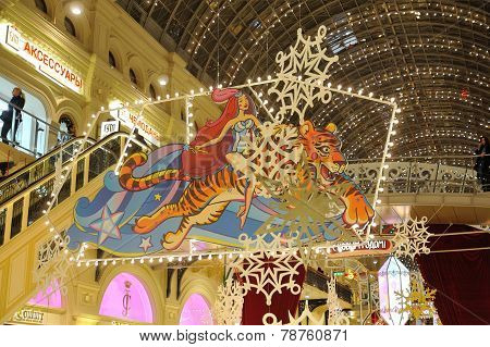 Christmas Illuminations And Decorations Under A Glass Ceiling