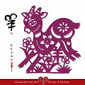 picture of paper cut out  - Vector Traditional Chinese Paper Cutting For The Year of The Goat - JPG