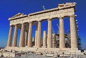 stock photo of parthenon  - View of Parthenon Temple - JPG
