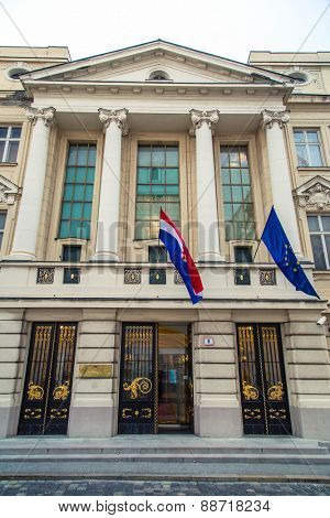 ZAGREB, CROATIA - 12 MARCH 2015: Front view of main entrance to Croatian parliament in Upper town.
