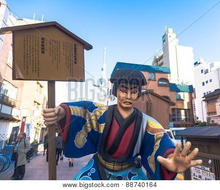 Ichikawa Goemon Staute In Tokyo,japan