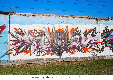 Colorful Graffiti With Chaotic Pattern And Devil Portrait
