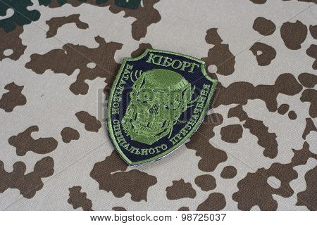 Kiev, Ukraine - July, 08, 2015. Ukraine Army Unofficial Uniform Badge