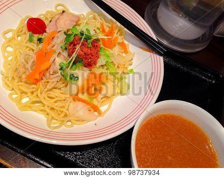 Ramen Japanese Noodle