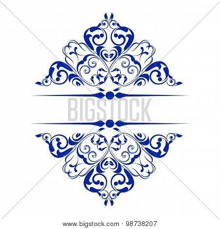Ornamental pattern for invitations, greeting cards. Vector illustration.
