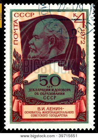 Vintage  Postage Stamp. Lenin.