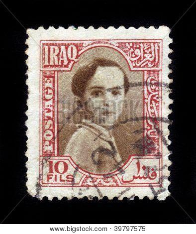 Faisal Ii, The Last King Of Iraq , 7 Years Old