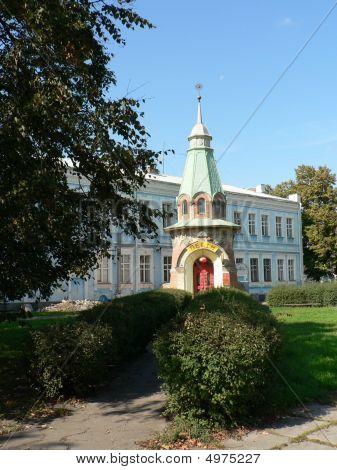 Bell Tower Top  At Kremenchuk