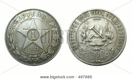 Soviet Silver Rouble Of 1921