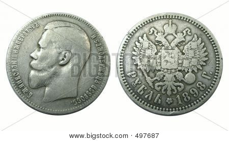 Imperial Russian Silver Rouble Of 1898. Antique