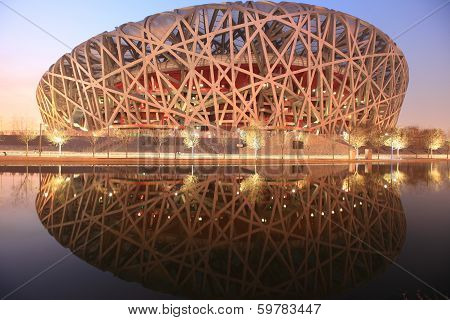 Beijing stadium at sunset