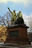 Monument Minin And Pojarsky poster