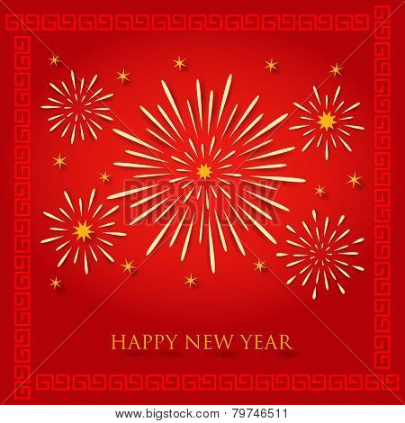Chinese New Year Fireworks Background